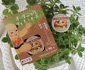 【オーガニック】リップ&ノーズクリーム【日本製】