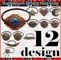 【売れ筋♪】ステンドグラス調 ヘアゴム カラフル トレンド デザイン レディース 人気 売れ筋