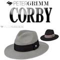 ★春夏新作♪ PETERGRIMM Corby  14595