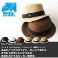 【帽子】メンズ レディース EdgeCity(エッジシティー)ミックスペーパーボウター カンカン帽