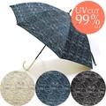 ふくろう日傘★UV遮蔽率99%以上!【晴雨兼用日傘 紫外線対策】【在庫一掃セール商品】