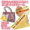 【食品サンプル】サンドウィッチバッグチャーム キーホルダー リアル 景品 おもしろ雑貨