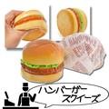 数量限定 即納【食品サンプル】ハンバーガースクイーズ リアル 景品 おもしろ雑貨 アメリカ ジャンク