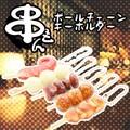 【お土産にも大人気!!】串もんBC 食品サンプル 景品 インバウンド リアル 卵 海鮮 肉