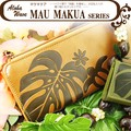 アロハ型押し合皮財布☆Aloha Wave【MAU MAKUA-マウマクア-】L字ファスナーパース