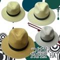 つば広 ペーパーハット(SPH-H0792) フリーサイズ セレクト 麦わら 帽子