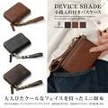 【大人気】DEVICE Shade 小銭入れ付きパスケース