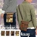 【新作シザーケース】Control Bisty 2way シンプルシザーケース