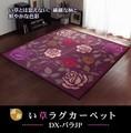 【日本製】純国産 袋三重織 い草ラグカーペット 『DXバラJP』