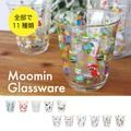【即納可能】MOOMIN(ムーミン) ガラス タンブラー【シーズナル】【定番】【ガラス】