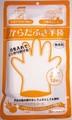 【ナース雑貨】【防災用品】【介護用品】からだふき手袋(無香料) 10枚入り