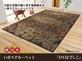 【日本製】純国産 袋織 い草ラグカーペット 『DXなでしこ』 (裏:不織布)