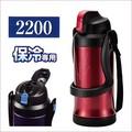 【保冷専用】パール金属 チャージャー軽量アスリートジャグ 1800・2200・3000