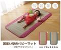 【日本製】【大人気】純国産 い草ごろ寝マット 『さわやか R縁Jrマット』約70×120cm