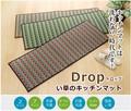 【日本製】キッチンマット い草ドット柄 マルチ 『ドロップ』 (裏面:滑りにくい加工)