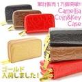 【累計1万個販売】カメリア型押しコイン&キーケース エナメル レディース 財布