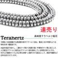 超特価大放出!高純度テラヘルツ鉱石 高品質テラヘルツ ボタンビーズ 連売り【FOREST】