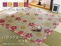 い草ラグカーペット 桜柄 『CX桜』