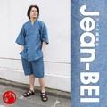【泥棒日記】Jean-BEI デニム風甚平(ネイビー)