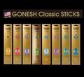 【ギフトショー春2017】GONESHインセンススティック/Classicシリーズ