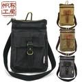 【帆布工房】Vintage2シリーズ 2層式シザーバッグ