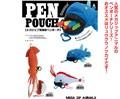 メガジップ深海魚ペンポーチ