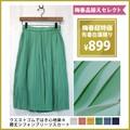 ◆SALE◆シフォンプリーツスカート【秋冬 継続】435