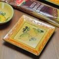 ポルトガル製 陶器 手描き レモン オリーブ柄 食器 スクエア プレート(15cm)ケーキ皿