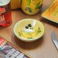 ポルトガル製 陶器 手描き レモン オリーブ柄 食器 デザートボウル サラダボウル イエロー 小鉢