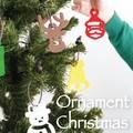 【2016秋冬新作】【即納可能】オーナメント クリスマスモチーフ SET6【2016クリスマス】