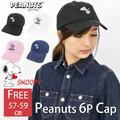【2016新作】SNOOPY スヌーピー キャップ ローキャップ シックスパネル 6p メンズ レディース 帽子