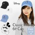 【2016新作】クラシック ミッキーマウス キャップ ローキャップ ディズニー シックスパネル 6p 帽子