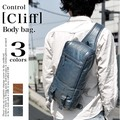 Control Cliff ボディバッグ