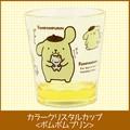 【ポムポムプリン】『カラークリスタルカップ』<プリン&マフィン>