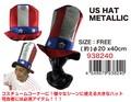 US HAT METALLIC(アメリカ メタリック帽子)