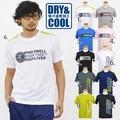 吸汗速乾 ドライ Tシャツ プリント 半袖Tシャツ  サッカー フットサル ランニングウェア