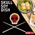 【アントレックス】ロックな食卓になっちゃう醤油皿!【スカルディッシュ&チョップスティック】
