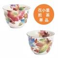 ■美濃焼単品■花小里 煎茶2種(山茶花・紅葉)