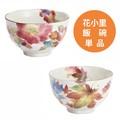 ■美濃焼単品■花小里 飯碗2種(山茶花・紅葉)