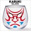 コロンとした形が可愛いベンケイのグラス!【カブキグラス ベンケイ】