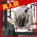 DEVICE glow ボディバッグ