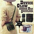 【新作シザー】DEVICE glow チョークバッグ