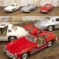 ダイキャストミニカー(M)[Mercedes-Benz 300 SL(1954) 1/36]【ロット12台】
