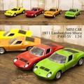 ダイキャストミニカー[1971 Lamborghini Miura P400 SV 1/34(M)]【ロット12台】