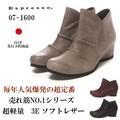 即納【秋物超定番】 3E 超軽量 ソフトレザーオブリックショートブーツ(09-1600)エスプレッソ