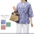 インド綿 更紗 ハンドブロック 前開き ピンタック スタンドカラー 七分袖 ブラウス