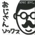 デザインクルー【おじさんソックス】