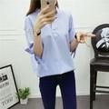 大きいサイズ☆ストライプリボンシャツ3L~6L