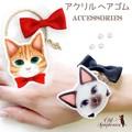♪キャットシンフォニカ♪日本製のアクリルヘアゴム☆ ねこと音楽の雑貨