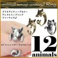 【売れ筋♪】 アニマル リング 指輪 フリーサイズ 動物 いぬ ねこ ブタ レディース